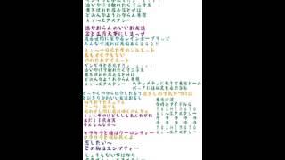 エクスタシー大阪の東京バージョン YSPオールスターズ (山田花子、内場...