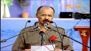 ERi-TV, #Eritrea - President Isaias Afwerki's June 20, 2018 Speech