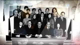 видео История кафедры.