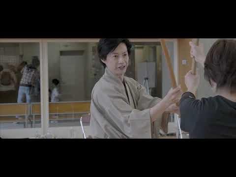 殺陣ワークショップドキュメンタリー