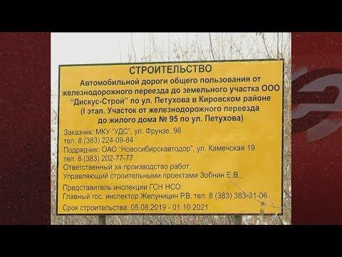 Стартовало строительство новой дороги в «Матрёшкин двор»
