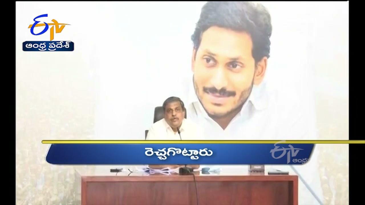 Download 5 PM | Ghantaravam | News Headlines | 20th Oct 2021 | ETV Andhra Pradesh