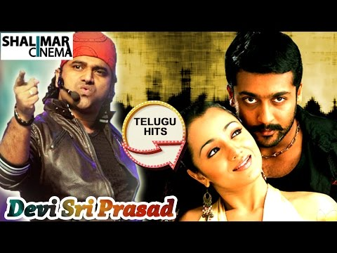 Devi Sri Prasad Hit Song || Aaru Movie || Tension Odhu Mama Video Song || Surya, risha