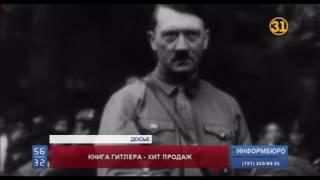 Первое после Второй мировой войны издание