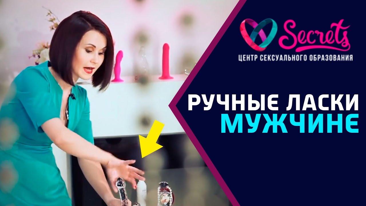devushku-laskaet-i-razdevaet-muzhchina-video-yutub