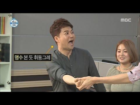 [I Live Alone] 나 혼자 산다 -Jeon Hyun Moo & Lee Sieon Are Hit By Kim Yeongyeong 20170519