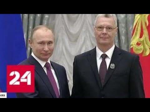 Путин рассказал об уникальном коде россиян - Россия 24