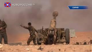 Коалиция США нанесла удар по сирийской армии