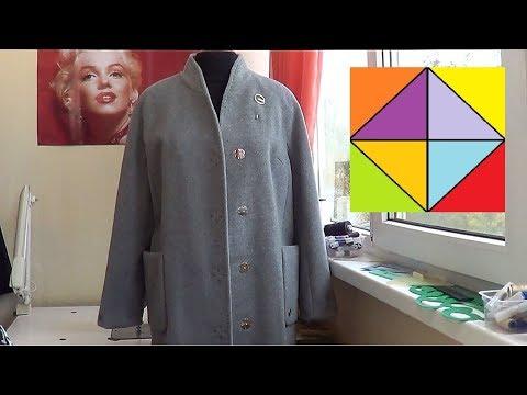 Как подшить рукава пальто