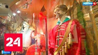 Смотреть видео Центральному музею Вооруженных сил исполняется 100 лет - Россия 24 онлайн