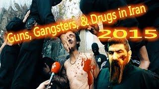 Guns, Gangsters, & Drugs in Iran 2015 (اراذل اوباش ۲۰۱۵) Arazel Obash 2015