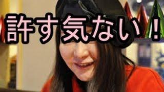 【芸能】 中村うさぎ、美保純ら「5時夢」関係者について深い溝明かす!...
