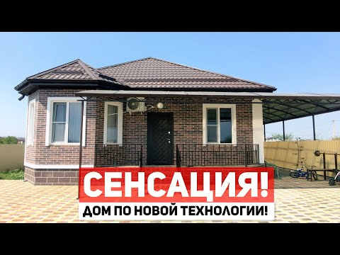 Дом в Новом районе Абинска