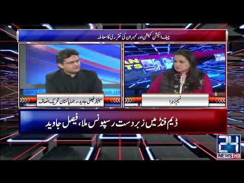 Nasim Zehra @ 8 - Sunday 1st December 2019