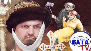 Иван Грозный: что Россия с ним сделала