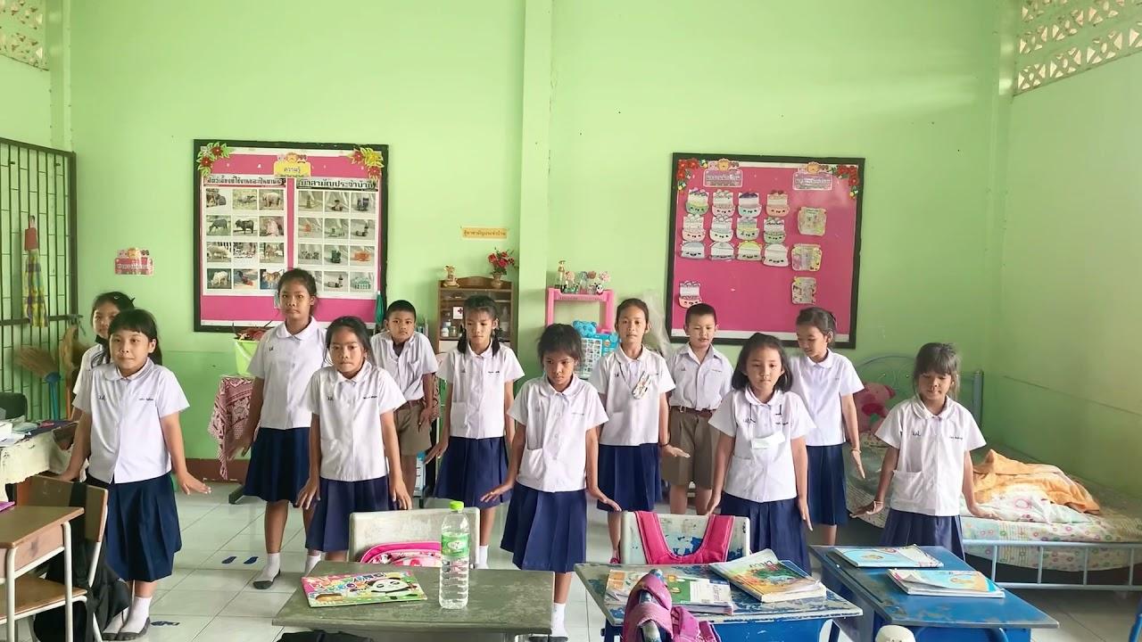 ป.2 ครูนิ้ง โรงเรียนวัดฝาง
