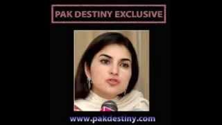 kashmala Tariq Hot Scandal Love Phone Call Humayun akhter Conversation