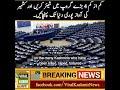 "United Nation talk about ""Masla e Kashmir"""
