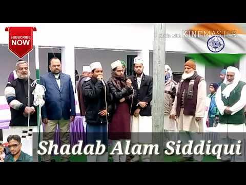 Heere jawahraat na chahat ki baat kar full nazm by Madarsa Student