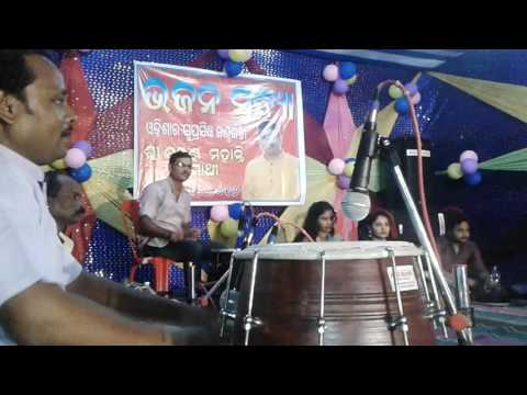 purisarakar song by sricharan mohanty