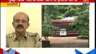 Ratnagiri : Robbery Of Gold And Money At Mumbai Goa Highway 23rd August 2015