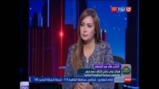 """علاء عبد المنعم: نواب البرلمان بيعارضوا لكن """"الوطنى"""" كان مع الحكومة فى الحق والباطل"""