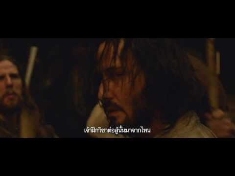 47 Ronin :Trailer C Thai Sub (Official)