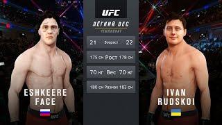 Download БОЙ ИВАНГАЙ vs FACE в UFC Mp3 and Videos