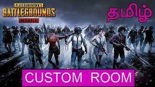 PUBG Mobile 100 Players Custom Room Live Tamil Gaming