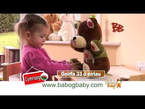 BB Bear - Welsh (Babogbaby Ltd)