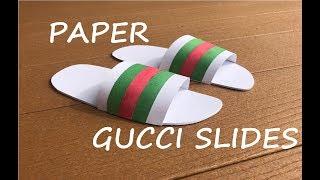 Making Paper Gucci Slides / Gucci Flip Flops