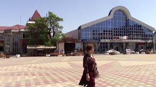 Белореченск Краснодарский край