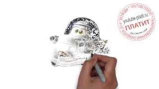 РИСУЕМ МУЛЬТФИЛЬМ ТАЧКИ  Как нарисовать тачку(Смотреть как нарисовать тачки онлайн из мультфильма Тачки очень интересно. http://youtu.be/qwX5xU346hM Видео рассказыв..., 2014-09-12T18:44:14.000Z)