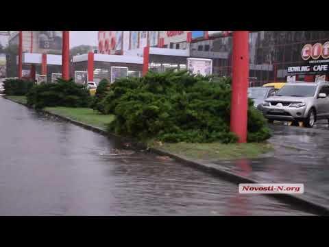 Видео 'Новости-N': В Николаеве пустился ливень
