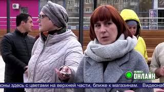 Новости Обнинска 13.10.2021.
