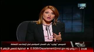 أحمد سالم: أثيوبيا دولة نامية من حقها تستغل مواردها ولكن ... !
