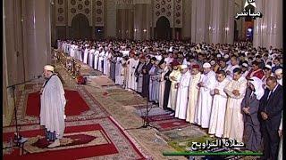 تراويح 2016 الليلة 11 من مسجد الحسن الثاني بالدار البيضاء مع الشيخ عمر القزبري