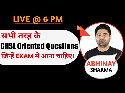 Final Revision of All Important Advanced Math Questions for CHSL 2020By Abhinay Sharma