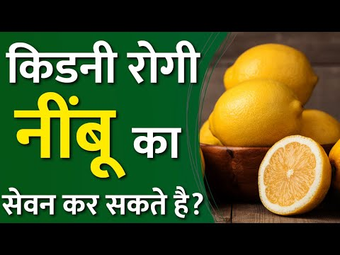 are lemons allowed from ckd diet stage 4