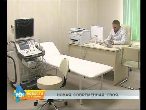 Новая поликлиника открылась в Иркутском районе