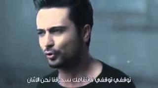 اغنية تركية مشهورة الكل يبحث عنهاا مترجمة لا تفووتك