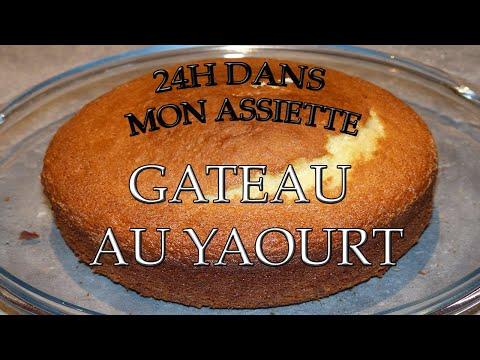 un-repas-dans-mon-assiette-🥮-gÂteau-au-yaourt-🥮-recette