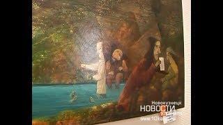 «Дорога»: выставка Владимира Мандриченко