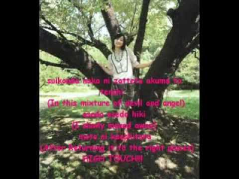 Hana Kimi Japan Peach   Otsuka Ai With Lyrics