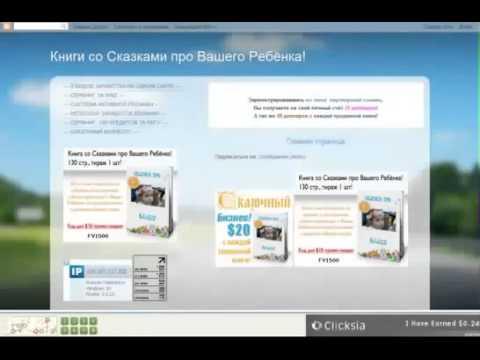 Работа на кликах - Интернет заработок в Казахстане
