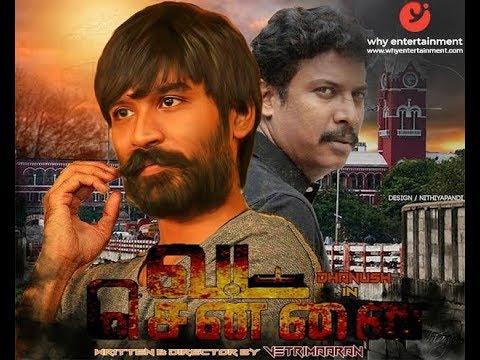 வடசென்னை Movie Leaked In Tamil Rockers   Vtv 2 Simbu And Anusha   Latest Cini News   Torchlight  