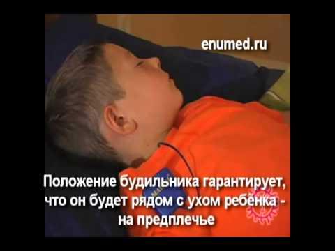 Энурез. Ночной энурез у детей, подростков и взрослых