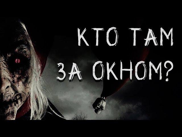 Horror story, Part 1 // ТРУП КОШКИ???
