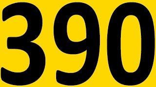 БЕСПЛАТНЫЙ РЕПЕТИТОР. ЗОЛОТОЙ ПЛЕЙЛИСТ. АНГЛИЙСКИЙ ЯЗЫК BEGINNER УРОК 390 УРОКИ АНГЛИЙСКОГО ЯЗЫКА