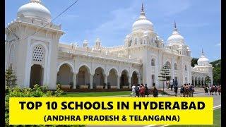 Top 10 Schools in Hyderabad 2017